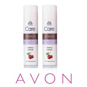 Free Veilment Care Lip Balms with Purchase of Physiogel Daily Moisture Therapy Facial Cream