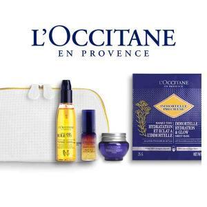 Skincare Before You Sleep Gift
