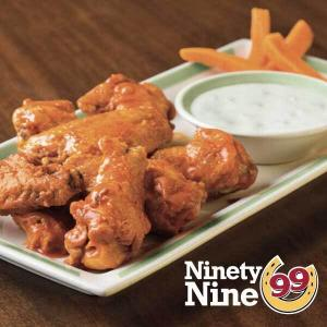 Play to Win Great Prizes & 59¢ Bone-In Wings