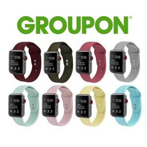 81% Off Silicone Sport Replacement Band for Apple Watch Series 1,2,3,4,5,6 & SE