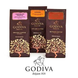 Discounted Chocolate Sales & Deals