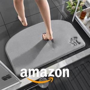 18% Off AMOAMI-Memory Foam Bath Mat