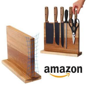 56% Off Home Kitchen Magnetic Knife Block Holder
