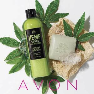 $5 Off Hemp Seed Oil Bath Soap