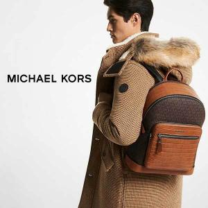 Luxe Gifts for Men