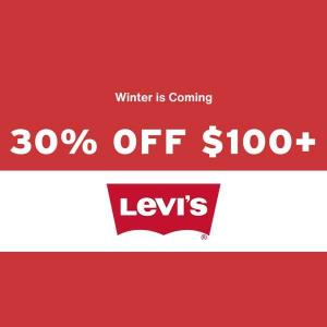 Holiday 2021 Gifting: 30% Off $100+