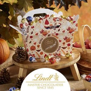 Ends 10/30: Free Lindor Class Gift Box + Free Shipping with $70+ Spend