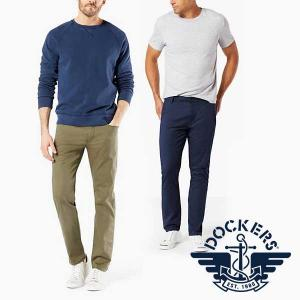 2 Pants for $75 With Code