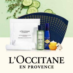 Free Cleanse & Glow Skincare Gift With $115 Purchase