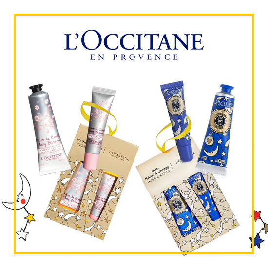 Free Hand Cream & Lip Balm Duo of Your Choice w/ Every Qualified Purchase