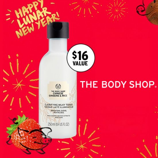 ENDS TODAY (2/7): FREE Chinese Ginseng Toner w/ $60 Purchase